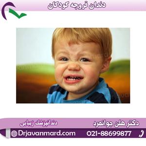 دلیل دندان قروچه کودکان