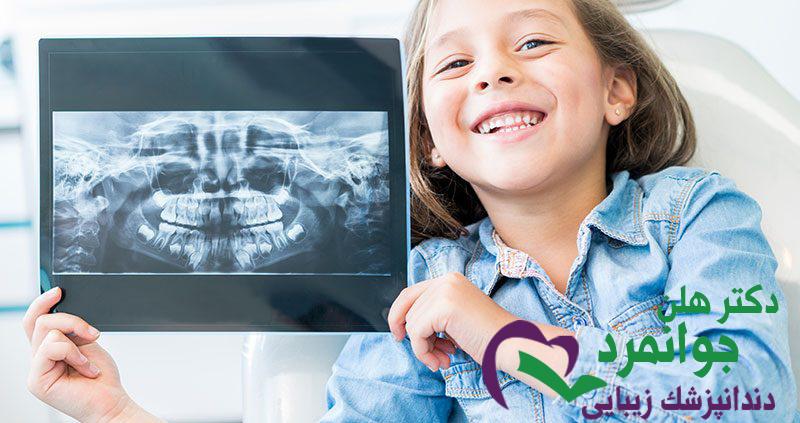 رادیولوژی کودکان