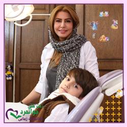 دکتر هلن جوانمرد دندانپزشک اطفال در تهران