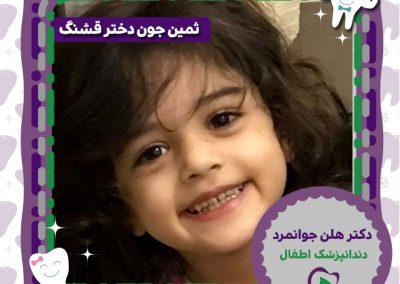 عصب کشی دندان های کودکان